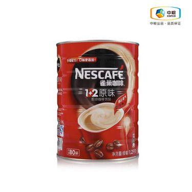 雀巢 咖啡1加2速溶咖啡罐装1200g 原味咖啡 可冲80杯