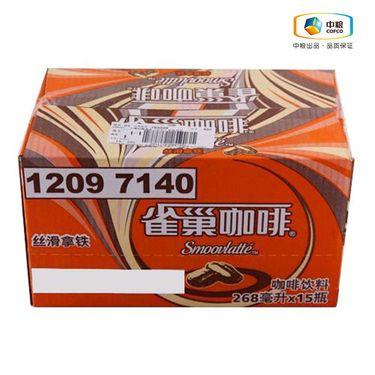 雀巢 咖啡丝滑拿铁即饮饮料整箱装 268ml*15