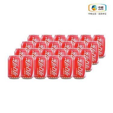 可口可乐 汽水碳酸饮料 330ml*24听