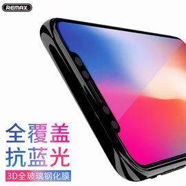 REMAX 格纳手机贴膜iphoneX抗蓝光钢化膜iphone x全屏覆盖3D防指纹高清