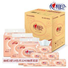 心相印 -原生木抽纸3组18包共3240抽双层柔韧经典系列无香防敏卫生纸巾