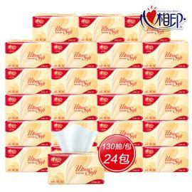 心相印 -整箱家用抽纸24包共3120抽厚3层柔韧亲肤无香防敏卫生纸巾