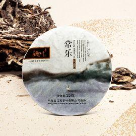 瓯叶 2012年福鼎老白茶饼 陈年老寿眉 357克【买3送1】【送茶刀】