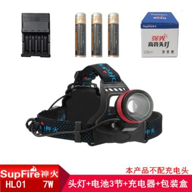 神火 SupFire强光头灯 HL01(又叫T6头灯)晶瑞XK灯芯夜钓远射充电式钓鱼户外打猎矿灯头戴手电筒