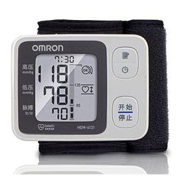 欧姆龙 (OMRON)电子血压计 家用 HEM-6131(手腕式)(不含电源适配器)