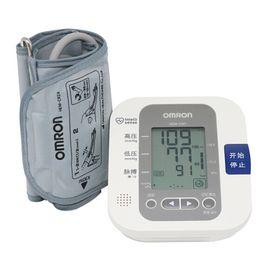 欧姆龙 电子血压计臂式HEM-7207血压仪家用 血压测量仪 语音播报