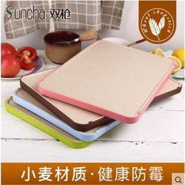 双枪 小麦菜板切菜板砧板水果案板塑料家用刀板面板比实木防霉粘板