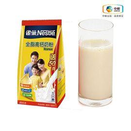 雀巢 全脂高钙奶粉 (袋装400g加50g)(包装更替)富含各类营养元素 无蔗糖