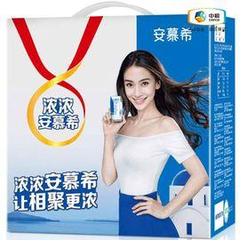 伊利 安慕希希腊酸奶205g*12 包装随机 优质奶源 丰富营养 浓醇好喝