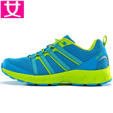 伯希和 PELLIOT户外登山鞋 男女运动鞋透气耐磨户外鞋低帮防滑徒步鞋