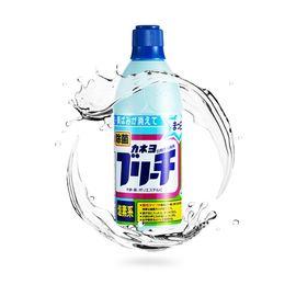 家耐优  KANEYO 白色衣物专用漂白剂(S)600ml/瓶(日本原装进口)/KN-009