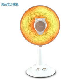 美的 /Midea 升降式小太阳电烤扇取暖器 智能断电 NPS10-15C2