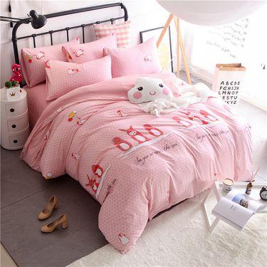 沁园 家纺水洗棉四件套床上用品1.5米1.8米床双人床单被套