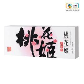 东阿阿胶 阿胶桃花姬阿胶糕75g 古方制法现代工艺 淡淡清香