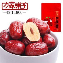 方家铺子 新疆特产若羌红枣250g×2