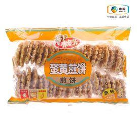 中粮 米老头蛋黄煎饼(原味)300g休闲零食 口感酥脆 浓郁奶香