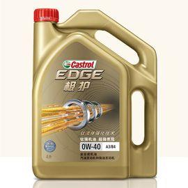嘉实多 极护0W/40 全合成机油 4L