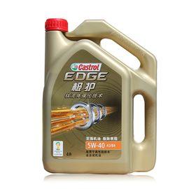嘉实多 极护5W/40  全合成机油 4L