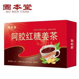 固本堂 阿胶红糖姜茶200g 休闲办公饮品速溶姜茶【买1送1】