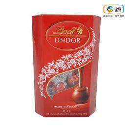 瑞士莲 软心牛奶巧克力16粒 200g(意大利进口 盒)