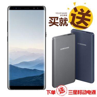 三星 Galaxy Note8 SM-N9500 6GB+256GB 谜夜黑 移动联通电信4G手机 双卡双待