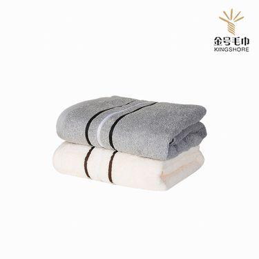 金号织业 清然系列 商务双条长绒棉毛巾礼盒装 颜色随机