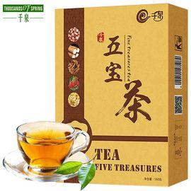 千泉 玛咖五宝茶 男人茶玛卡茶 枸杞黄精肉桂老公茶(买2发3 买5再送多送维生素B族2瓶)