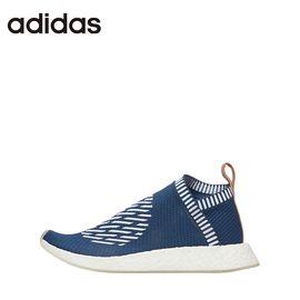 阿迪达斯  男鞋休闲运动跑鞋 BA7189 透气舒适 洲际速买  US:11码 洲际速买