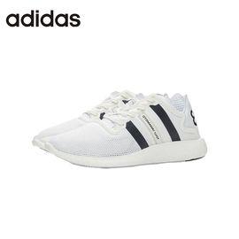 阿迪达斯 adidas/阿迪达斯  网眼低帮boost休闲鞋 S82117 轻质舒适 洲际速买