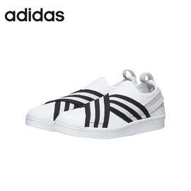 阿迪达斯 adidas/阿迪达斯  贝壳头绑带男士板鞋  BY2881 轻质舒适 洲际速买