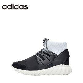 阿迪达斯 adidas/阿迪达斯  男士生活鞋 BA7555 透气耐磨 洲际速买