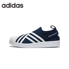 阿迪达斯 adidas/阿迪达斯  贝壳头绑带男士板鞋 BY2879 透气舒适 洲际速买