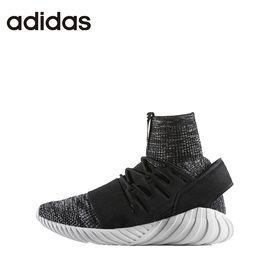 阿迪达斯 adidas/阿迪达斯   编织休闲鞋 BB2392 缓冲避震 洲际速买