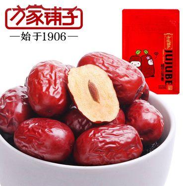 方家铺子 新疆特产若羌红枣500g×3