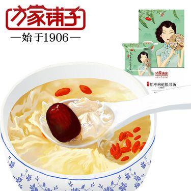 方家铺子 红枣枸杞银耳  冲饮即食代餐90g×2盒 (每盒6包)