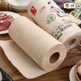 中粮 简沃本色厨房用纸吸油纸卷筒厨房纸巾 健康无漂白 安全环保 110节
