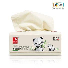 中粮 简沃本色面巾纸单包装(130抽/包)高纤维 不易破