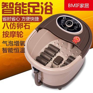 BMIF小家电 机械款八滚轮泡脚盆深桶足浴盆自动加热