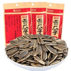 洽洽 香瓜子160g*3 五香葵花籽 恰恰葵瓜子坚果炒货休闲零食