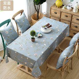 沁园家纺北欧经典系列双面防水桌布【颜色随机,可备注】