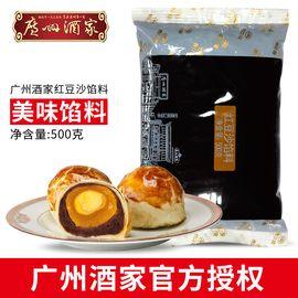 广州酒家 红豆沙(馅料)500g  利口福