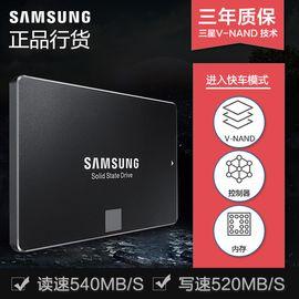 Samsung/三星7LN120BW 高速固态硬盘 台式机笔记本SSD固态硬盘 850 120G