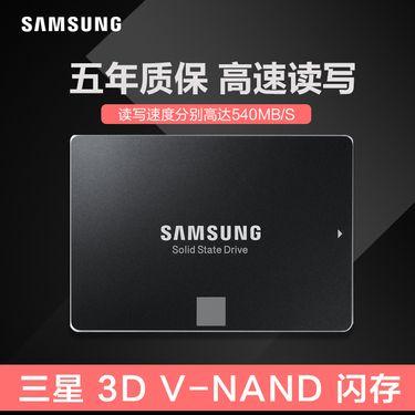 Samsung/三星 MZ-75E500B/CN 500G 固态硬盘 SSD 850EVO 500G