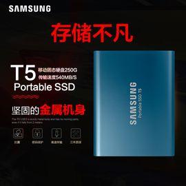 三星T5移动固态硬盘250g SSD手机电脑type-c加密苹果外置MAC硬盘