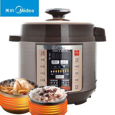 美的MIDEA PCS5036P家用预约智能电压力锅压力煲高压锅煮饭锅双胆5升