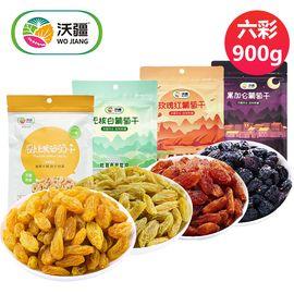 沃疆 新疆葡萄干 150克*6袋 无籽葡萄干 蜜饯果脯水果干 新疆特产 休闲零食 4种口味