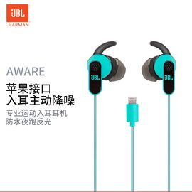 JBL reflect aware入耳式运动降噪耳机Lightning接口苹果X iphone8耳机线控 APP调控