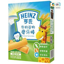 中粮 Heinz亨氏 牛奶谷物磨牙棒 婴儿辅食 宝宝零食 手指饼干 口水棒  6-36个月 64g