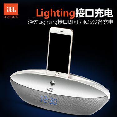 JBL BOAT音乐快艇无线蓝牙音箱桌面迷你音响苹果7/6S充电苹果底座音响