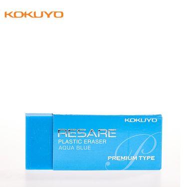 KOKUYO 国誉/KOKUYO进口RESARE橡皮时尚多彩 多色可选